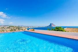 Продажа виллы в провинции Costa Blanca North, Испания: 4 спальни, 290 м2, № INM-03011 – фото 7