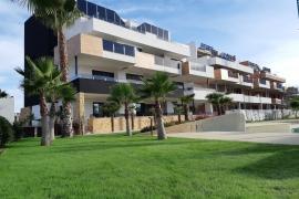Продажа апартаментов в провинции Costa Blanca South, Испания: 2 спальни, 80 м2, № NC2471DI – фото 1