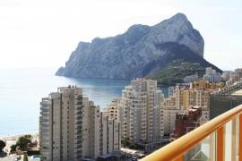 Продажа апартаментов в провинции Costa Blanca North, Испания: 2 спальни, 97 м2, № NC1351GE – фото 4