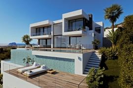 Продажа виллы в провинции Costa Blanca North, Испания: 3 спальни, 688 м2, № NC2250VA – фото 2