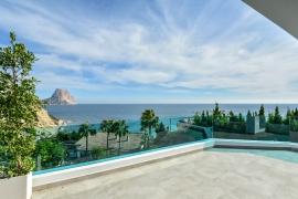 Продажа виллы в провинции Costa Blanca North, Испания: 2 спальни, 600 м2, № NC1130SE – фото 36