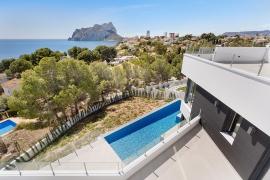Продажа виллы в провинции Costa Blanca North, Испания: 5 спален, 560 м2, № NC1133SE – фото 24