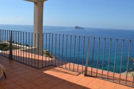 Продажа апартаментов в провинции Costa Blanca North, Испания: 2 спальни, 136 м2, № RV0076EU – фото 13