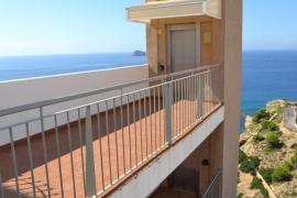 Продажа апартаментов в провинции Costa Blanca North, Испания: 2 спальни, 136 м2, № RV0076EU – фото 4