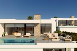 Продажа виллы в провинции Costa Blanca North, Испания: 3 спальни, 328 м2, № NC2281VA – фото 6