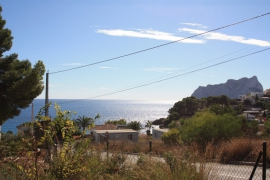 Продажа виллы в провинции Costa Blanca North, Испания: 4 спальни, 625 м2, № NC2751GH – фото 10