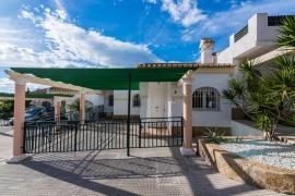 Продажа таунхаус в провинции Costa Blanca North, Испания: 4 спальни, 180 м2, № RV0167EU – фото 2