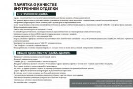 Продажа таунхаус в провинции Costa Calida (Murcia), Испания: 2 спальни, 110 м2, № NC3596GR – фото 12