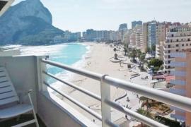 Продажа апартаментов в провинции Costa Blanca North, Испания: 3 спальни, 151 м2, № RV1905ID – фото 3