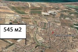 Продажа виллы в провинции Costa Blanca South, Испания: 120 м2, № NC2091MA – фото 5