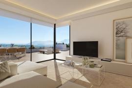 Продажа апартаментов в провинции Costa Blanca North, Испания: 3 спальни, 265 м2, № NC0335VA – фото 3