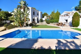 Продажа виллы в провинции Costa Blanca North, Испания: 5 спален, 140 м2, № RV1919CH – фото 5