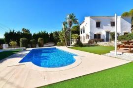 Продажа виллы в провинции Costa Blanca North, Испания: 5 спален, 140 м2, № RV1919CH – фото 3