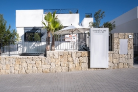 Продажа виллы в провинции Costa Blanca North, Испания: 2 спальни, 100 м2, № NC0050AB – фото 3