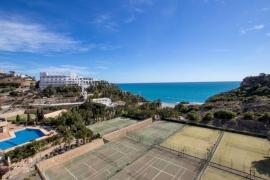 Продажа апартаментов в провинции Costa Blanca North, Испания: 2 спальни, 85 м2, № RV0208EU – фото 13