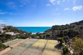 Продажа апартаментов в провинции Costa Blanca North, Испания: 2 спальни, 85 м2, № RV0208EU – фото 12