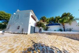 Продажа виллы в провинции Costa Blanca North, Испания: 3 спальни, 140 м2, № RV0211CA – фото 2